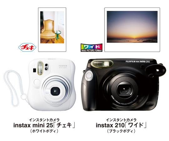 Yonehara Yasumasa x Fujifilm Instax Mini Cheki 25 Camera