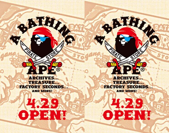 A Bathing Ape Pirate Store Opening