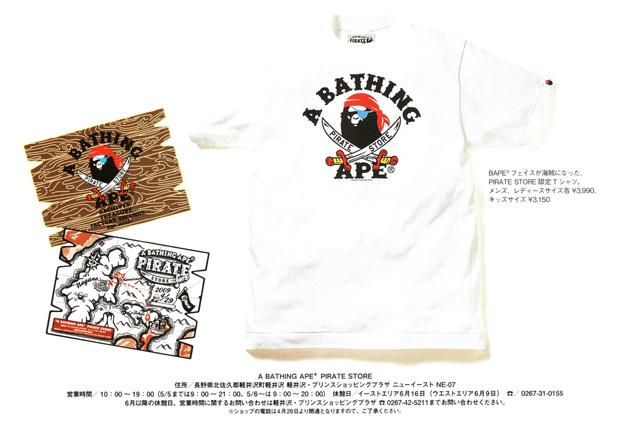 A Bathing Ape Pirate Store T-shirt