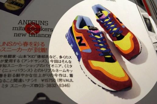 ANDSUNS x mita sneakers x New Balance 575