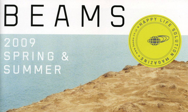 Beams 2009 Spring/Summer Catalog