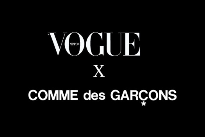 Comme des Garcons x Vogue Nippon Shop Coming