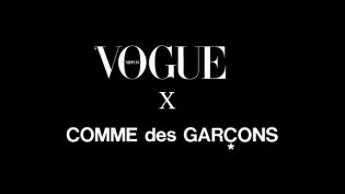 Comme des Garcons x Vogue Nippon Shop Coming