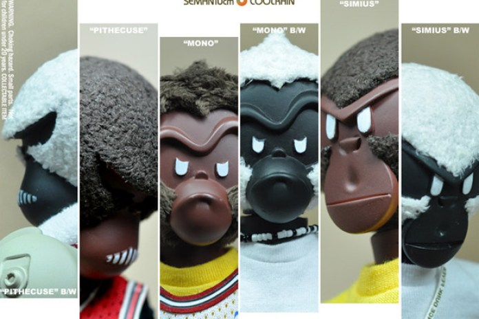 coolrain Dunkeys Series