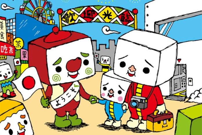 Devilrobots & To-Fu Oyako World Tour In Taiwan