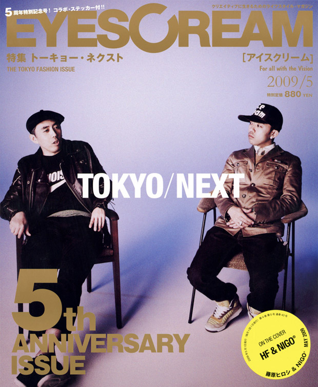 EYESCREAM May 2009 Issue featuring Hiroshi Fujiwara & NIGO