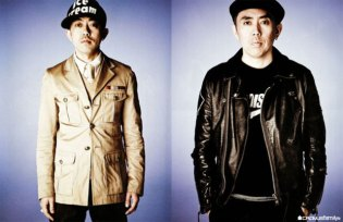 EYESCREAM May 2009 Issue featuring Hiroshi Fujiwara & NIGO - A Closer Look