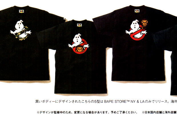 Ghostbusters x Bape T-shirt Collection
