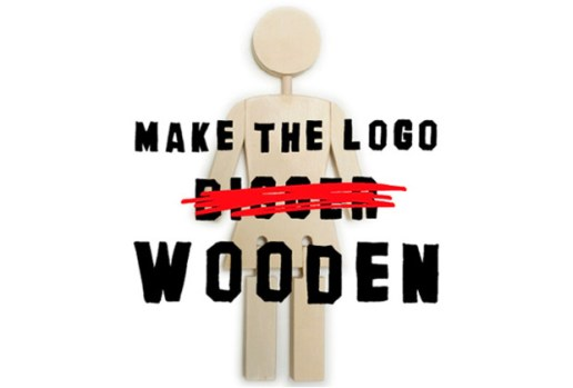 The Art Dump | Make The Logo Wooden Exhibition