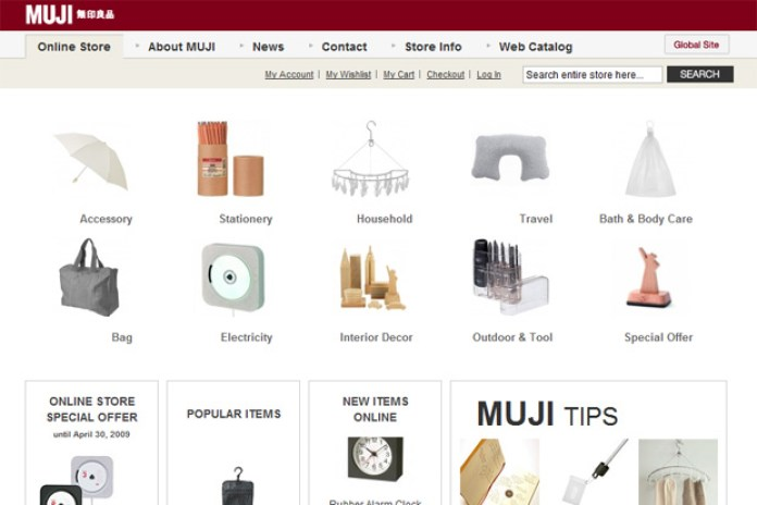 Muji USA Online Store Launch