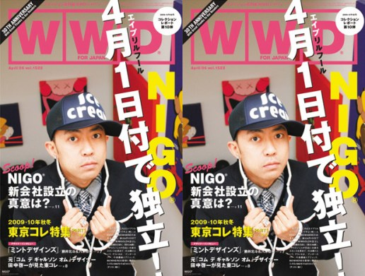 NIGO® Post Announcement Interview for WWD for Japan