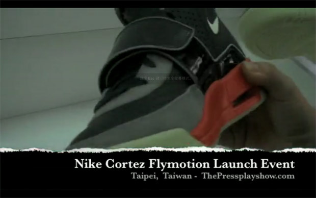 Nike Cortez Flymotion Event in Taipei with Mick Boogie and Terry Urban