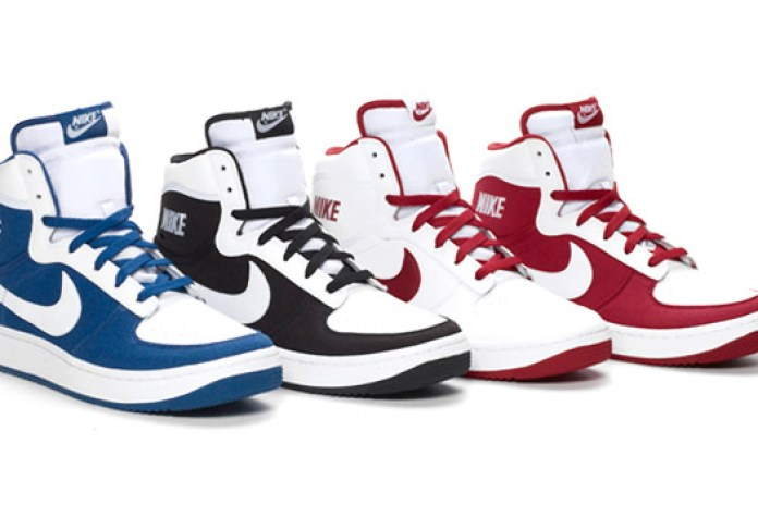 Nike Sportswear Sky Force Collection