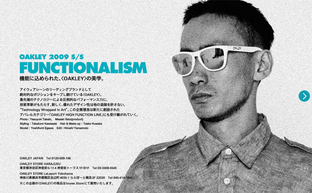 """Oakley 2009 Spring/Summer """"Functionalism"""" Collection"""