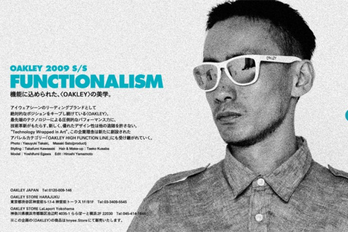 "Oakley 2009 Spring/Summer ""Functionalism"" Collection"