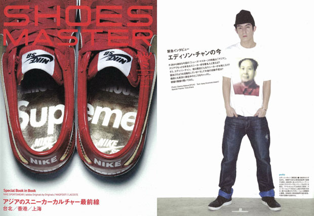 Shoes Master Vol. 11 featuring Edison Chen