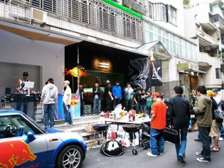 Taipei 18135 Carnival Block Party 2009