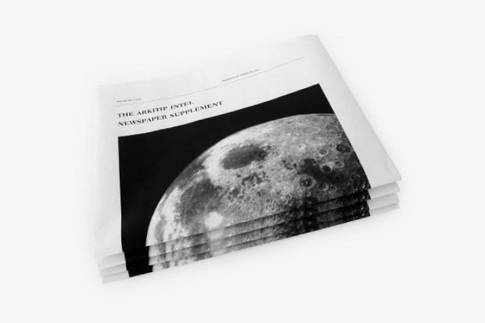 The Arkitip Intel Newspaper Supplement, Volume No. 1