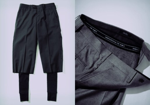 Undercover Layer Trousers