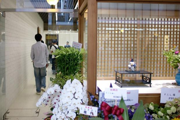 F.I.L Kyoto Store Opening Recap