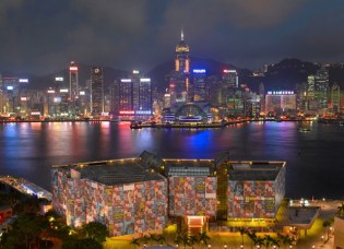 Louis Vuitton | A Passion for Creation Exhibition Hong Kong