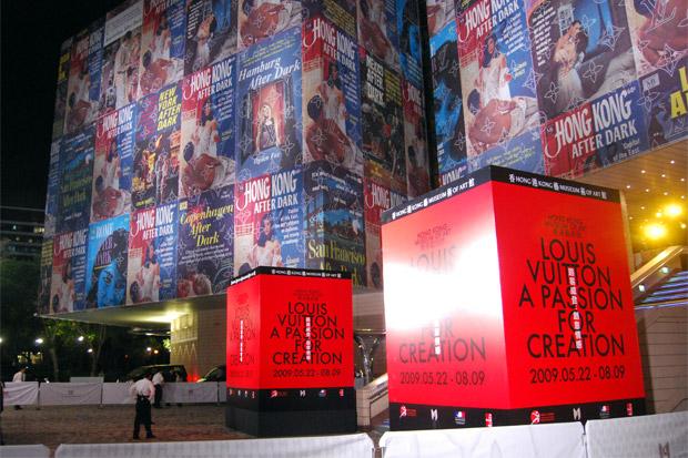 Louis Vuitton A Passion for Creation Exhibition Hong Kong Recap