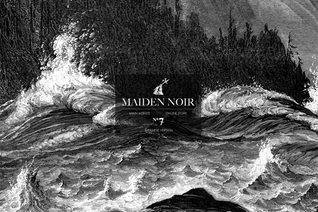 Maiden Noir Website Launch