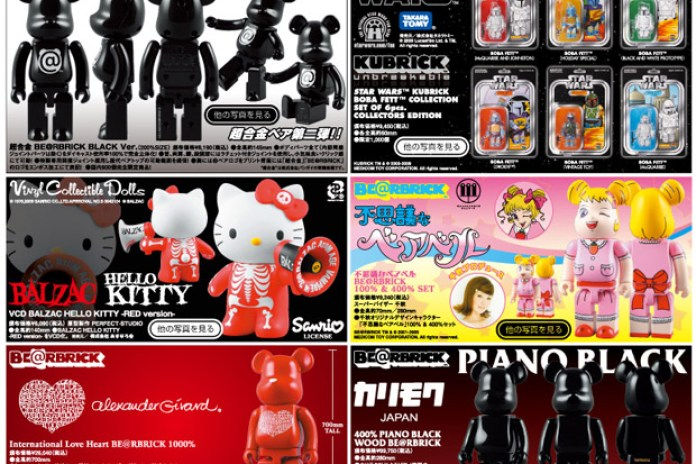 Medicom Toy Exhibition '09 Releases