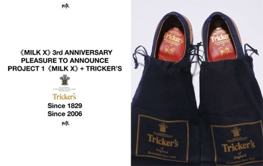 Trickers for Milk X Magazine Trickers 3rd Anniversary Shoes Preview