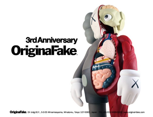 OriginalFake 4 Foot Dissected Companion Preview