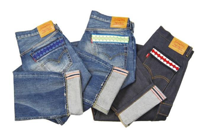 OriginalFake x Levi's Model Denim Jeans