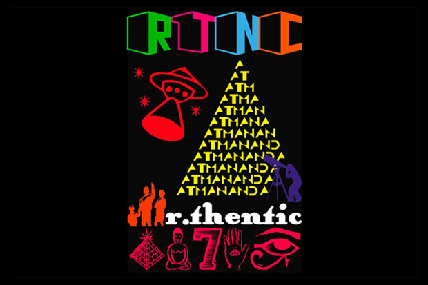 R.Thentic - AtManAnDa Vol. One