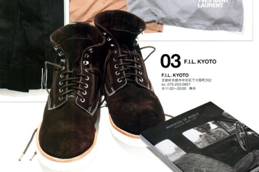 "Visvim FOLK ""FIL Kyoto"" Virgil Boot Exclusive"