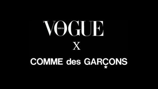 Vogue Nippon x COMME des GARCONS Concept Store