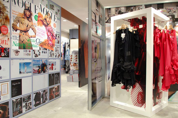 "Vogue Nippon x COMME des GARCONS ""Magazine Alive"" Pop-Up Store Opening"