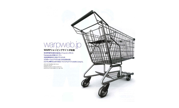 WARP Magazine Japan 13th Anniversary Project