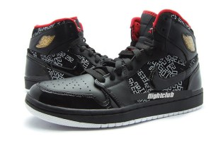"Air Jordan 1 Retro High ""Hall of Fame"""
