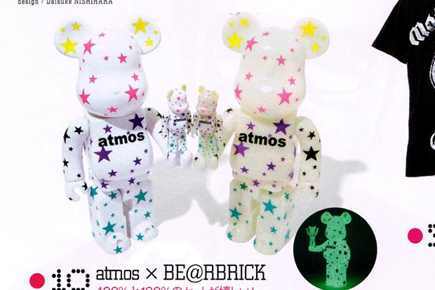 atmos x MEDICOM TOY Toy 100% & 400% Bearbrick