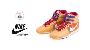 BEAMS x Nike Sportswear Women's Aerofit 25th Anniversary