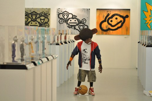 Coolrain DUNKEYS Exhibition