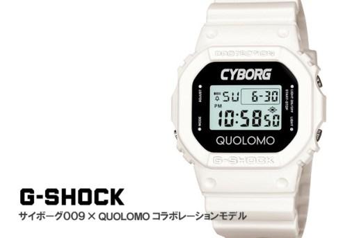 Cyborg 009 x Quolomo x CASIO G-SHOCK 25th Anniversary DW-5600