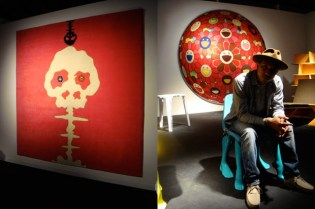 Design Miami @ Art Basel Switzerland