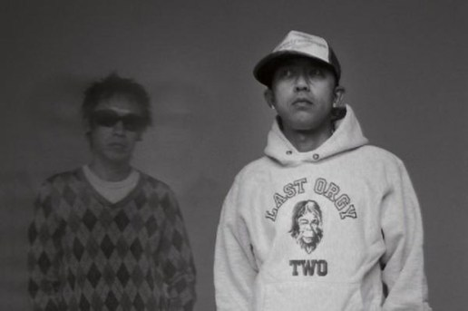 Going Nowhere - An Interview with Jun Takahashi and Nigo