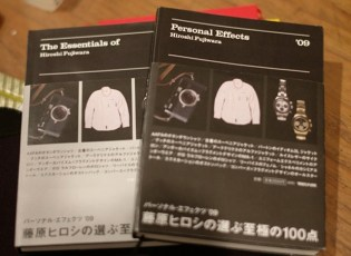 The Essentials of Hiroshi Fujiwara Book