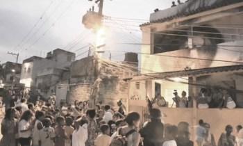 Canon x JR Casa Amarela Project Video