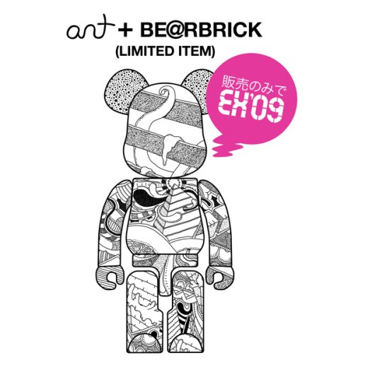 Medicom Toy Exhibition '09 Limited Edition Bearbrick Preview