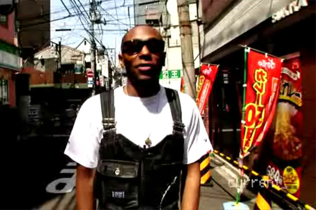 "Mos Def's ""Casa Bey"" On the Streets of Osaka"