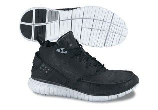Nike Sportswear Free Hybrid Boot ND