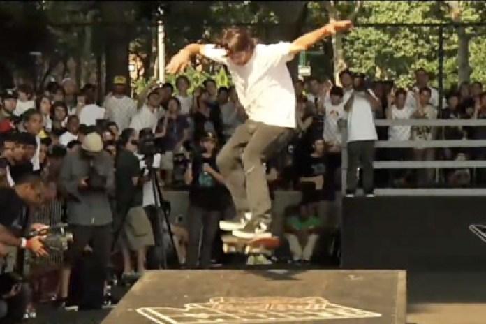 Red Bull Skateboarding Manny Mania Pro NYC