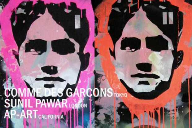 Sunil Pawar x eYe Junya Watanabe COMME des GARCONS Video Trailer